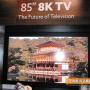 Пускат на пазара първия в света 8K телевизор