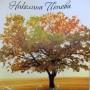 Арсеналска връзка - Николина Попова представя свои стихове