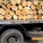 4 кубика дърва изчезнаха от гараж