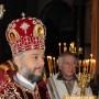 Митрополит Киприан празнува имен ден в Казанлък