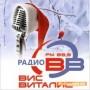 """Радио """"Вис Виталис"""" черпи на площада за рожден ден"""