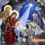 Рождество Христово е, 2475 именици празнуват в Казанлък