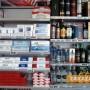 Вдигат цените на цигарите?