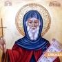 Почитаме аскета Антоний