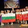 """53 златни медала за балерините от """"Дива денс клуб"""""""