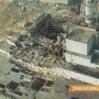 32 години след аварията в Чернобил