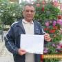 Започва подписка за паметна плоча на Никола Петков