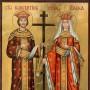 21 май - Свети Константин и Елена и почит към Слънцето