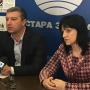 Депутатска приемна в Казанлък
