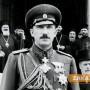 75 години от смъртта на цар Борис III