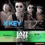 Момчетата от X KEY откриват 4-ия джаз фест в Казанлък