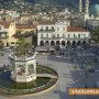 Областен и кмет в Алжир