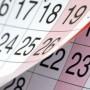 16 дни ваканция по Коледа и Нова година