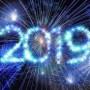 Общоградско веселие за Новата година