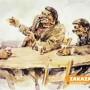 """Свикват Общо събрание на фондация """"Чудомир"""""""