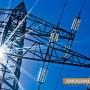 Държавата поема ангажимент за още ток на енергийната борса