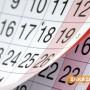 15 дни почивка заради празници  през тази година