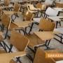 Решено: 5 отсъствия от училище и  без помощи 1 година