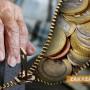 """За новите пенсии- от 7 май. Печелят учители и работещи в сектор """"Сигурност"""""""