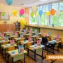 35 свободни места за първокласници обявиха в Казанлък