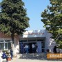 Висшите училища привлякоха интереса на казанлъшките ученици
