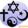 Кога и какво ще празнуват религиозните общности у нас догодина?