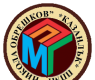 Казанлъшката Математическа: респектиращ първи срок