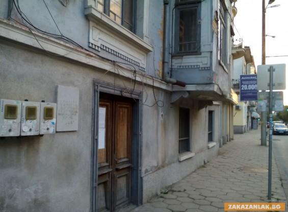 Руши се къщата на Балканската фея