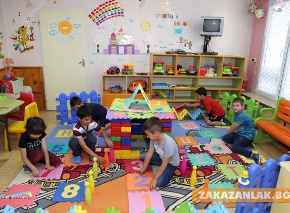 Факт е класирането за детските градини в Казанлъшко