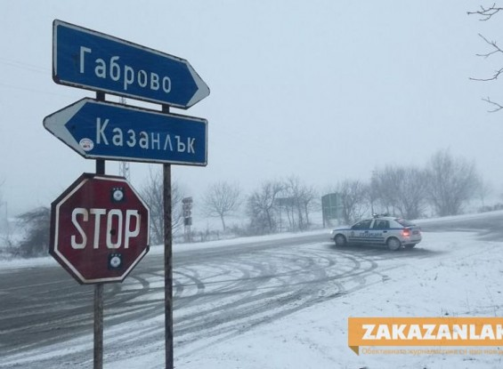Първи сняг на Шипка, пълно затваряне на пътя Шипка-Бузлуджа