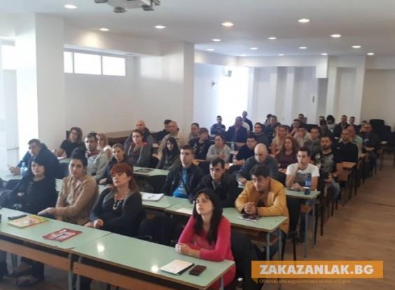 ОБНОВЕНА! 108 редовни арсеналски студенти посрещат 8 декември