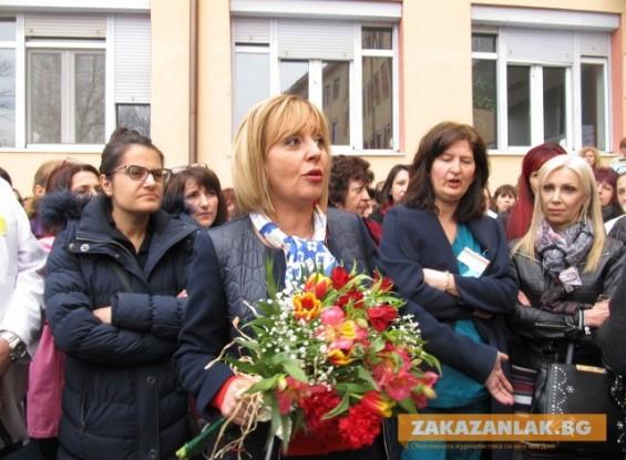 Мая Манолова подкрепи протеста на медицинските специалисти в Казанлък