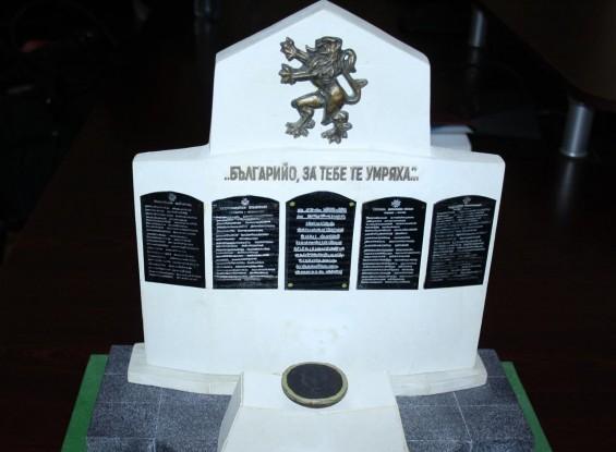 Представиха визията за паметник в Шейново