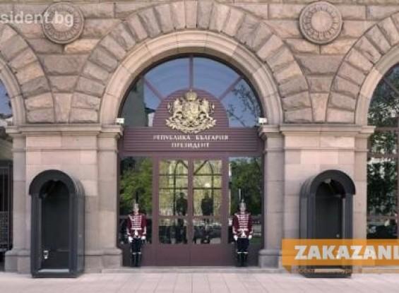 Президентът наложи вето върху възможността партиите да получават дарения от фирми  и ЕТ