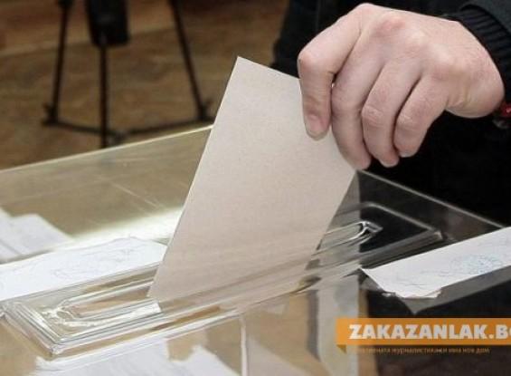 7 партии със свои кандидати за кмет на община Казанлък