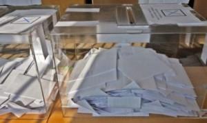 Обновена : Финалът в Старозагорско-за ГЕРБ- 34,14%, БСП- 30,69%- Марешки  с 3,99% - Не