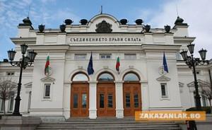 ЦИК обяви новите 11 за област Стара Загора