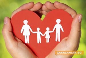 В деня на семейството- без сватби, но с отчет