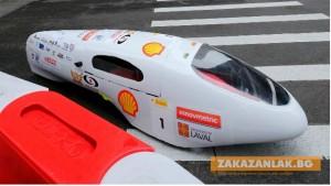 Суперикономичен автомобил харчи 0.001 литра на километър