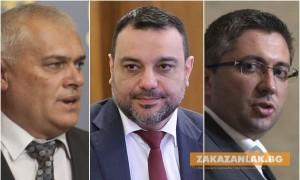Ясни новите министри