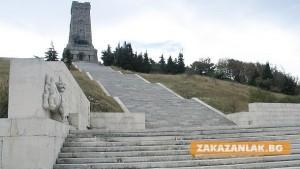 """Кауза за подкрепа на НПМ """"Шипка- Бузлуджа"""""""