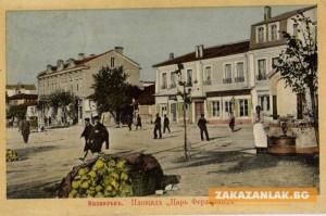 Градският площад е оформен при кмета Иван Попдимитров