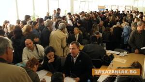 470 свободни работни места обяви Бюрото по труда