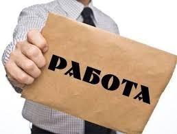 Над 200 свободни работни места в Казанлък