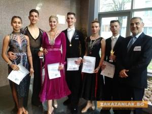Казанлъшка танцова двойка с номинация за Световно