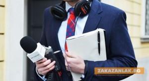 """Кампанията """"Журналисти в училище"""" и в  Казанлък"""
