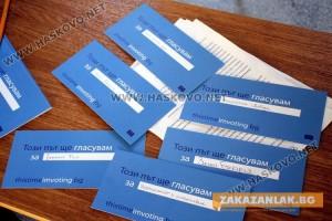 20 стотинки за бюлетина на Евроизборите