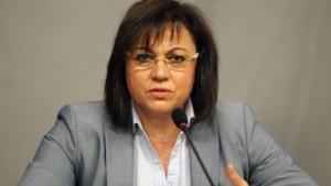 Лидерът на БСП подаде оставка