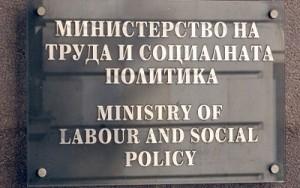Облекчения при пенсиониране за граждани на Русия или работили там
