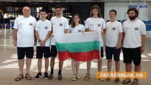 Бронз за Казанлък донесе младият физик Александър Проданов